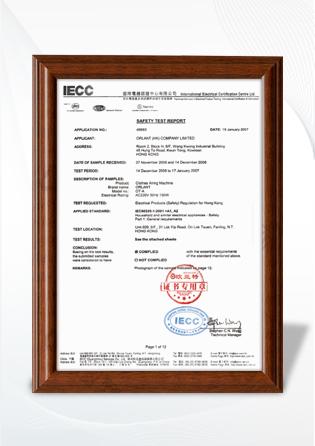IECC认证