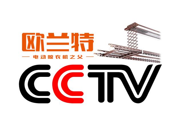 热烈欢迎CCTV栏目组进驻我司拍摄采访报道